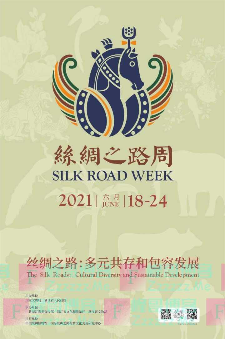 2021丝绸之路周|万物生灵:丝绸之路上的动物与植物