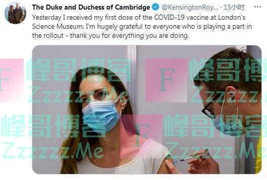 英国威廉王子妻子凯特接种新冠疫苗 发文致谢