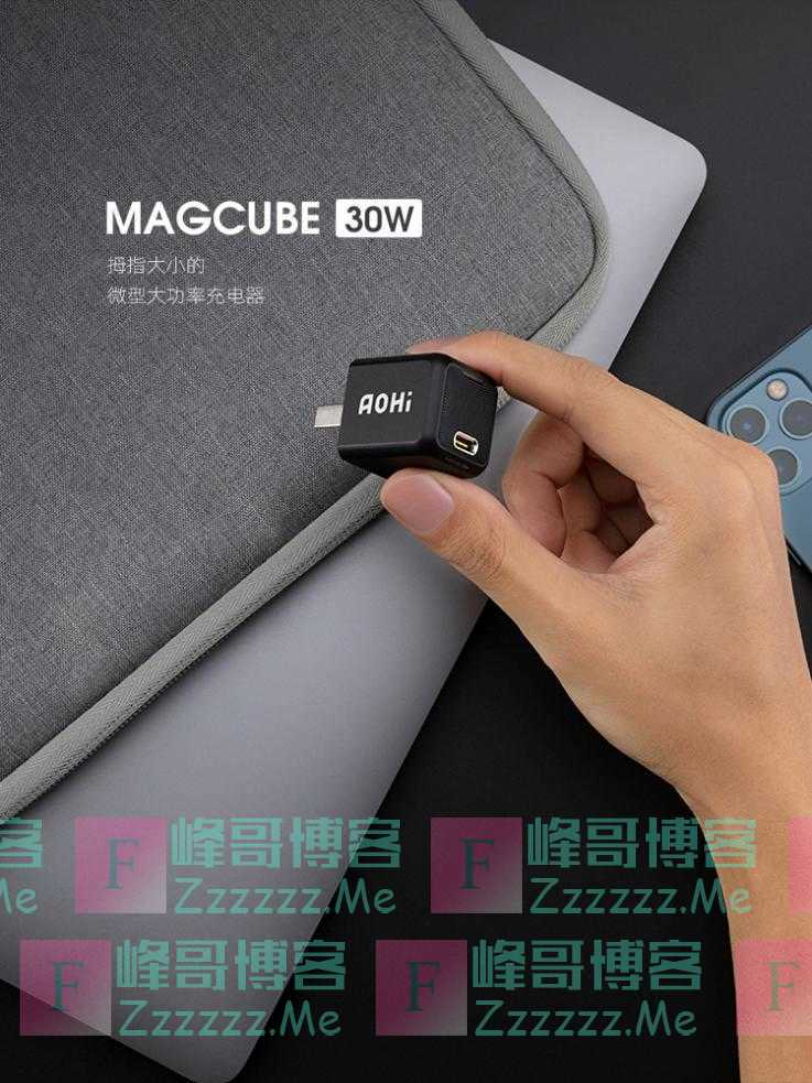 奥海科技自有品牌Aohi携新品掀起全网关注