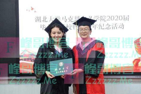 湖大一学院为2020届毕业生重办毕业典礼,毕业生奔赴三千公里从新疆赶来
