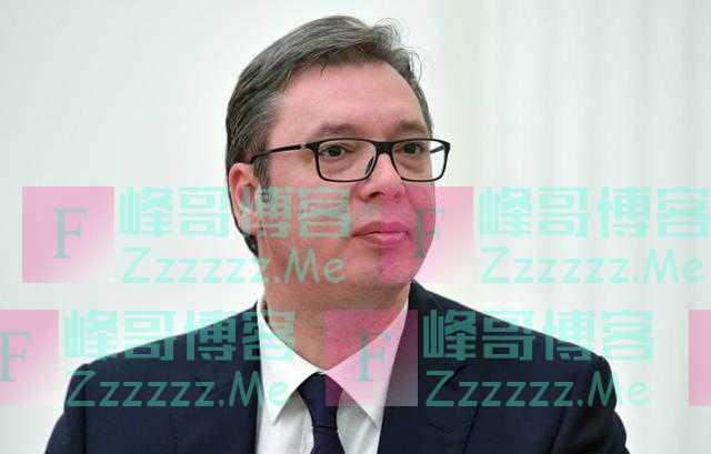 武契奇:塞尔维亚虽然准备加入欧盟,但将不会对中俄实施任何制裁