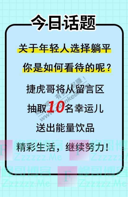 By:峰哥博客