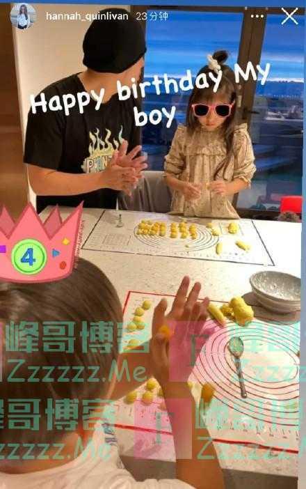 周杰伦昆凌为儿子庆生 全家动手做甜品画面有爱