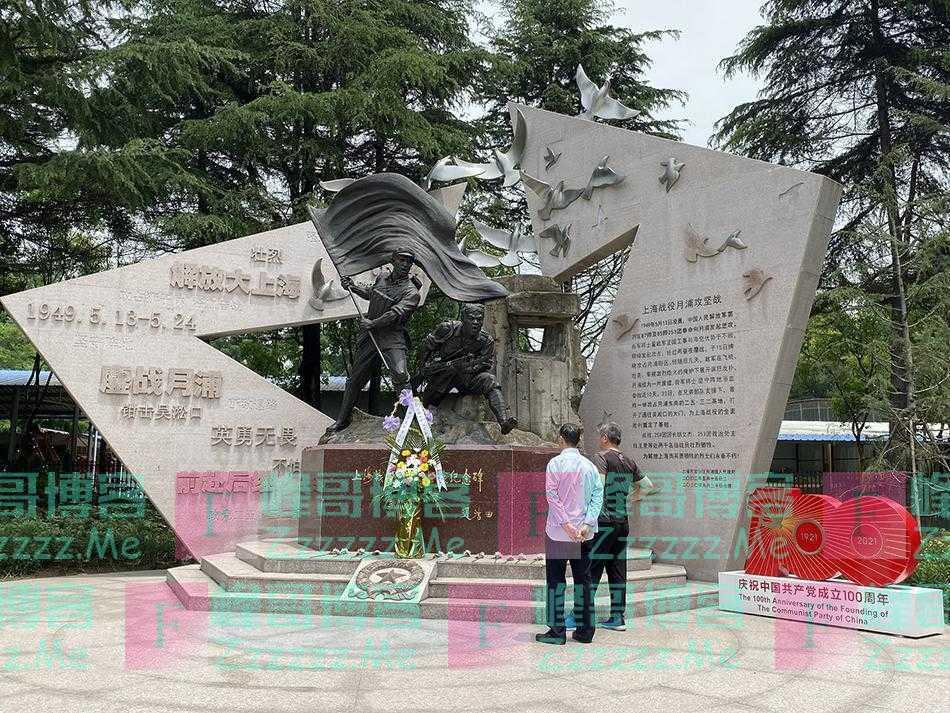 鏖战月浦:1949年上海解放战役近两千名指战员牺牲于此