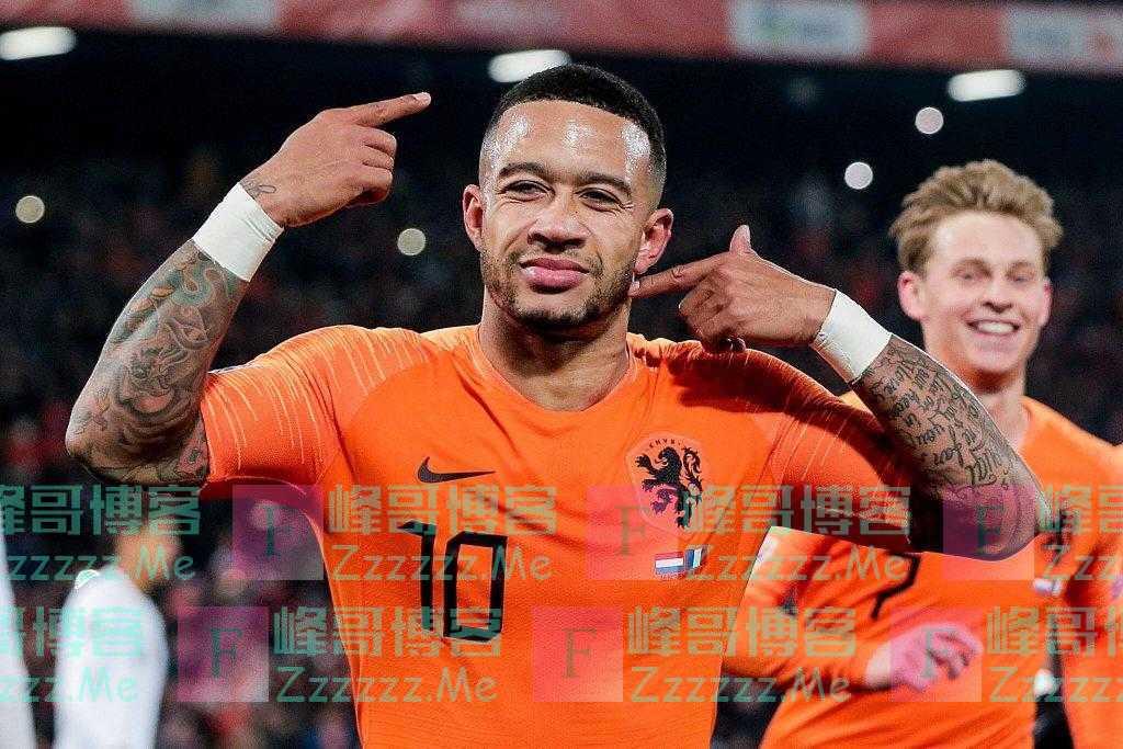 欧洲杯大扫描·C组:荷兰、乌克兰、奥地利、北马其顿