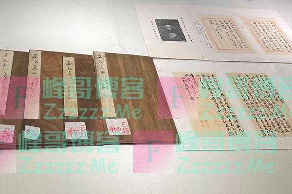 馆藏文物竟现身拍卖行?四川省图书馆16年前被盗案曝光
