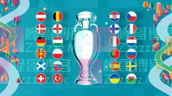 五年等待,一触即发!请收好这份欧洲杯观赛指南