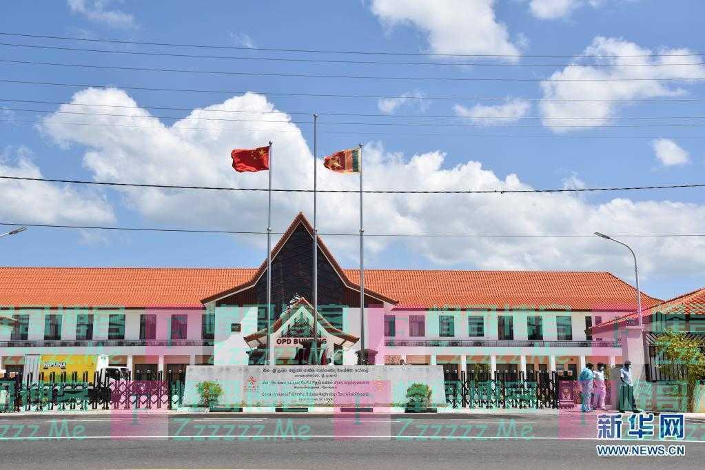 中国援建的中国-斯里兰卡友好医院正式启用