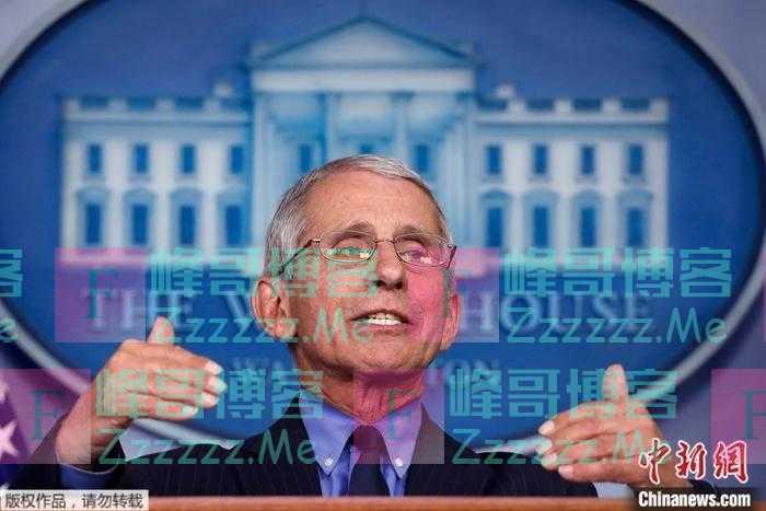 外媒:美国将溯源问题政治化威胁学术合作 科学家忧阻碍共同抗疫