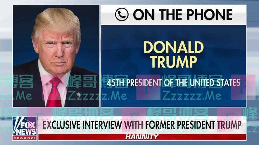 """""""我们什么也没得到!""""普拜会刚结束特朗普就""""露面"""":这对俄罗斯来说是""""美好的一天"""""""