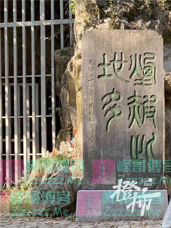 杭州烟霞洞重大发现!到底是十六罗汉还是十八罗汉?这个学术界争论了100年的问题,这次有答案了