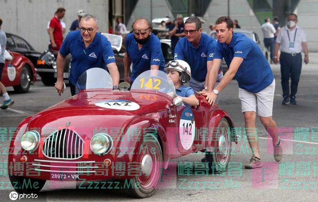古典与激情相结合的盛会 意大利举行一千英里老爷车赛