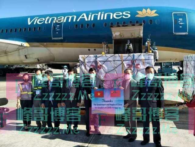 中国援助越南疫苗运抵河内,越南:感谢中国