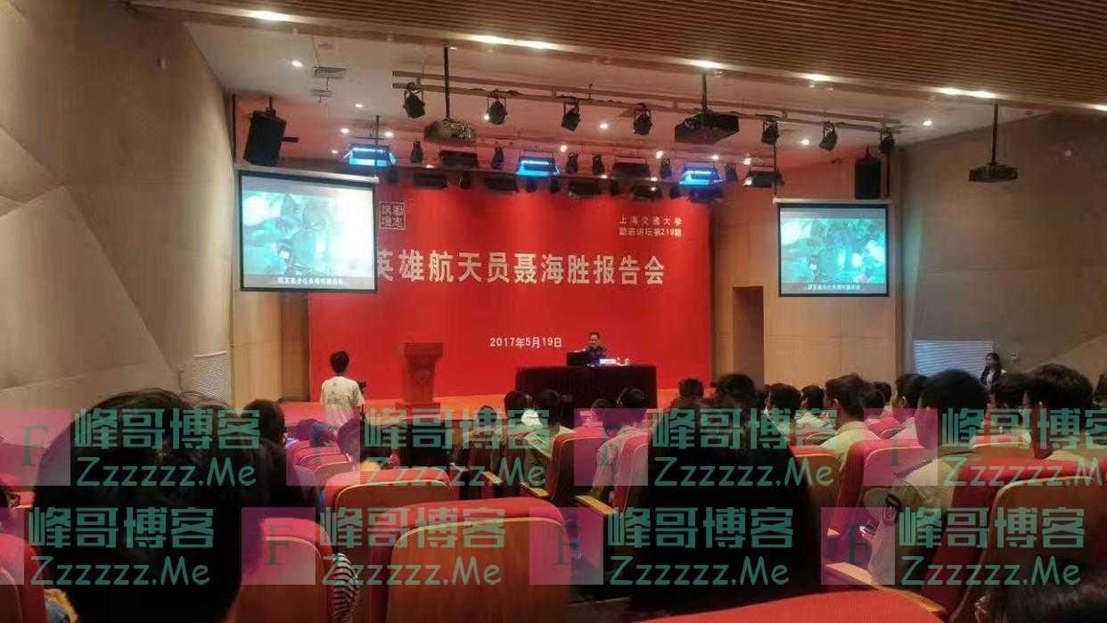 聂海胜今春从上海交大博士毕业,典礼上勉励大家拥抱梦想