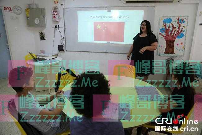 以色列小学生的中文课