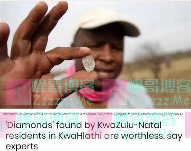 """南非民众聚众""""挖钻石"""" 官宣:那是石英石!"""