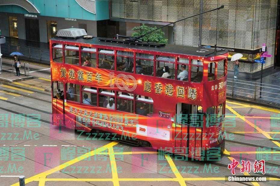香港电车装扮一新迎接建党百年及回归24周年