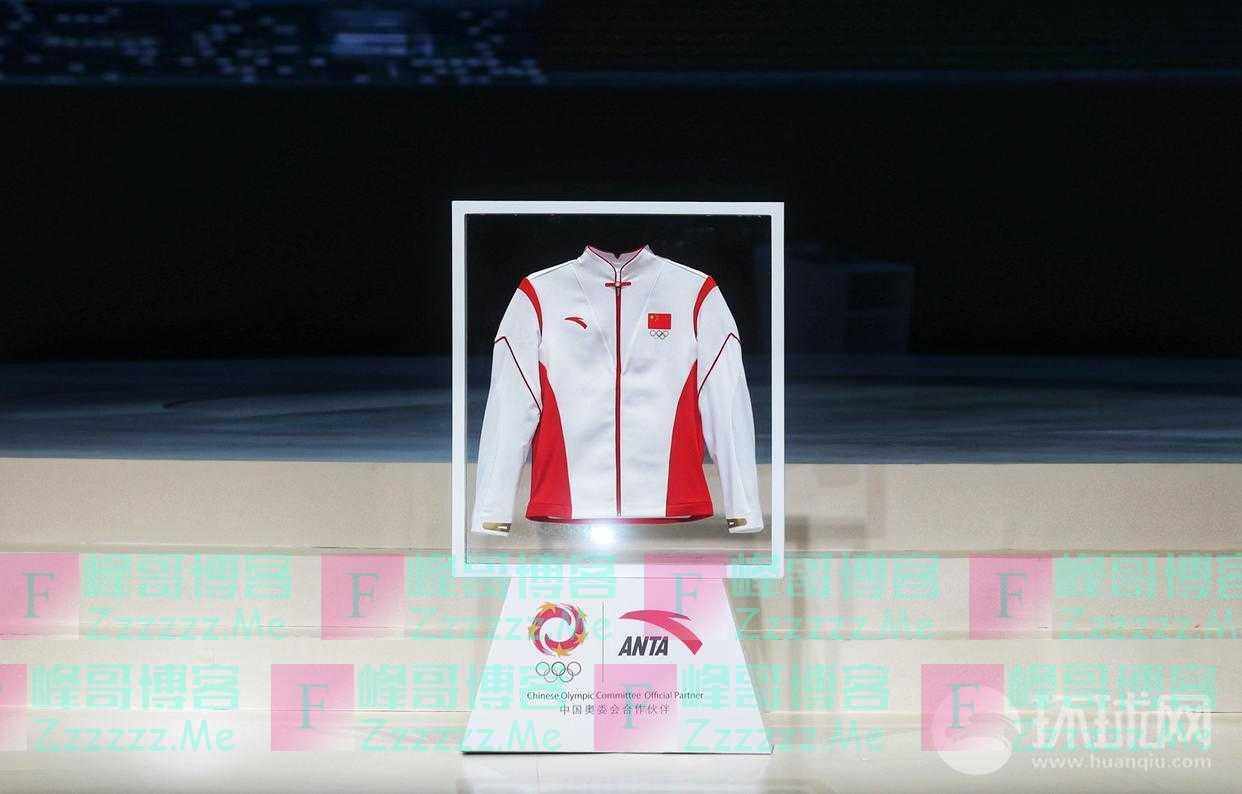 2020年东京奥运会中国体育代表团领奖装备在京正式发布