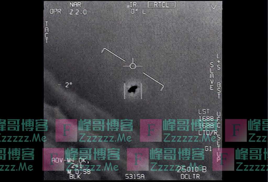 美军公布UFO相关报告 承认许多现象超出现有认知手段