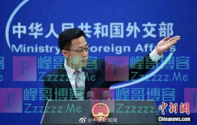 外交部:二十一世纪要求大国拥抱合作而非计较谁是第一