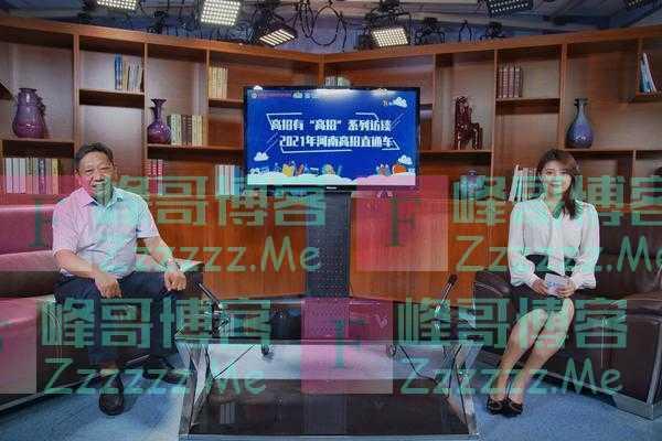 河南开封科技传媒学院:计划招4750人 本科新增4个专业