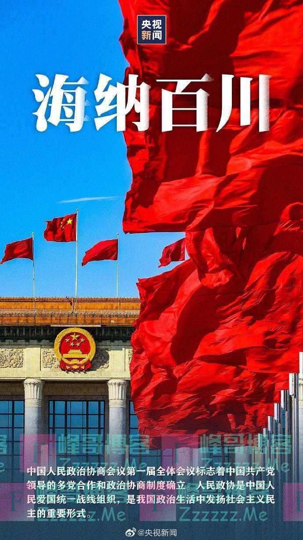 6个百看中国共产党一百年