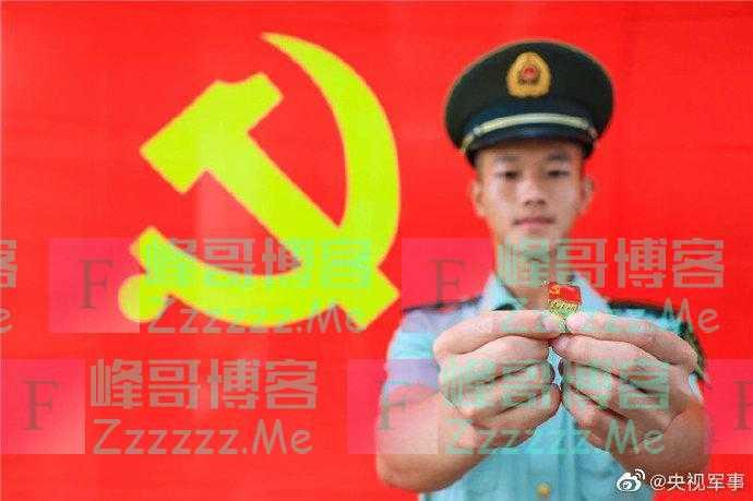 武警官兵与党旗创意同框照