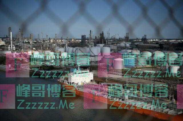 惊人!美国休斯顿港口空气被检测出甲醛含量超标13倍