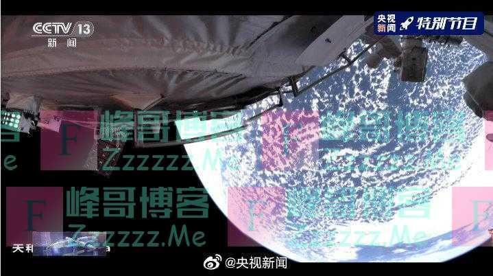 中国空间站全景相机拍到的绝美地球!