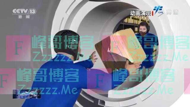 """中国空间站在轨建造进行时:环控生保技术让资源走向""""再生"""""""