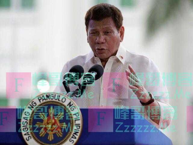 """前外长宣称""""中国干预菲律宾选举"""",菲总统办公室怒斥:叛徒闭嘴"""