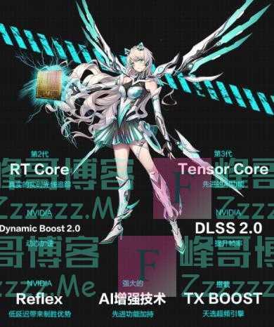 天选2游戏本搭载RTX3050Ti光追显卡 游戏玩家入门首选