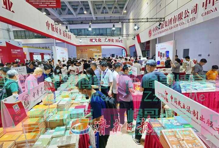 第30届全国图书交易博览会吸引众多爱书人齐聚济南