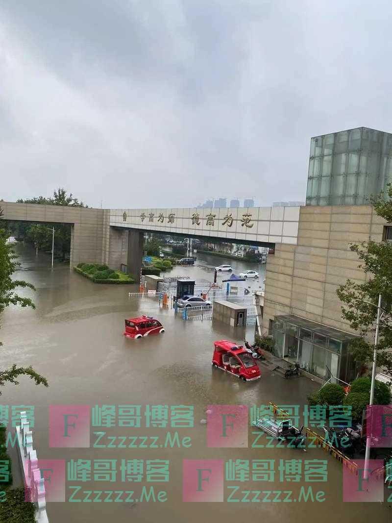 河南师范大学地下室未塌陷 中原科技学院千名学生被困急需物资