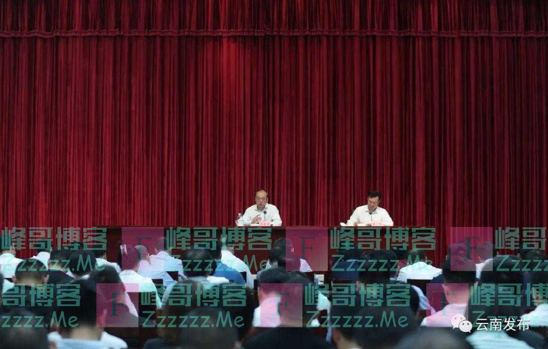 新任云南省委常委李刚担任省委组织部部长