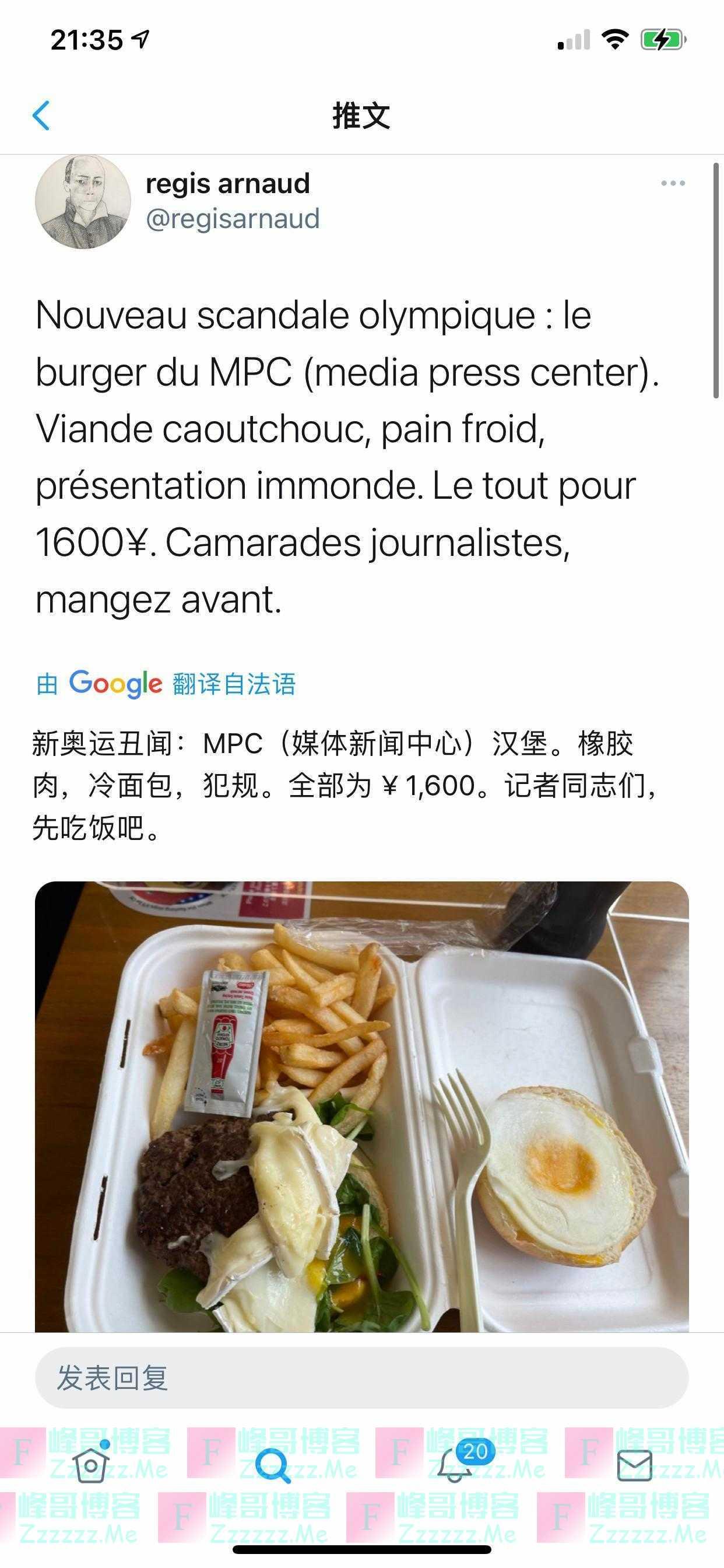 法国记者吐槽奥运餐难吃,东京奥运村食堂有哪些花样?