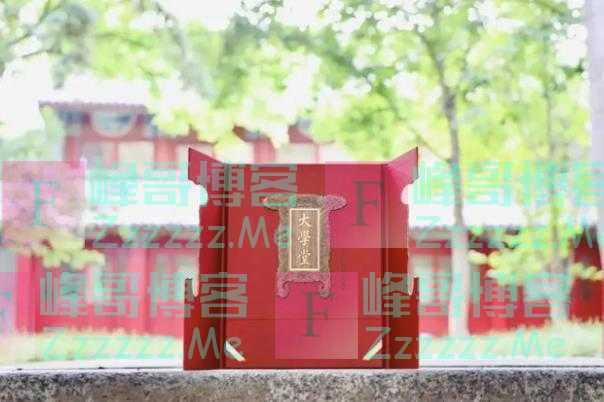 北京高校录取通知书来了,颜值内涵兼具,美出新高度!
