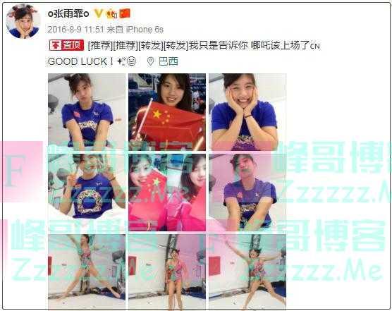 中国运动员绰号哪个强?小猴子、小哪吒、小苹果都是谁?