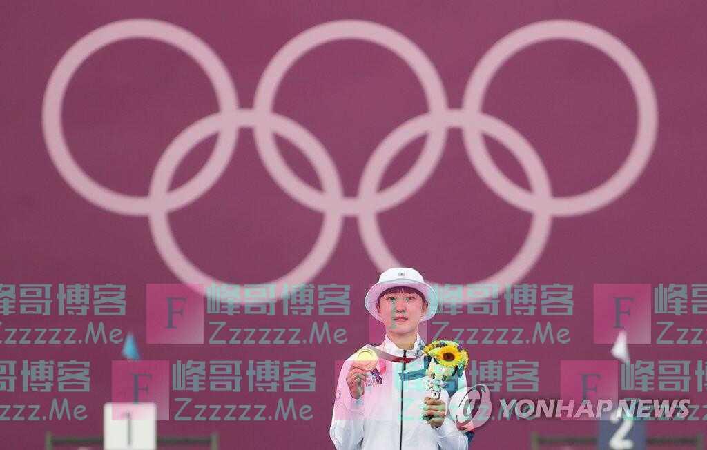 """因""""短发""""遭网暴的韩国射箭选手安山夺第三金,韩媒:她创造了奥运历史"""