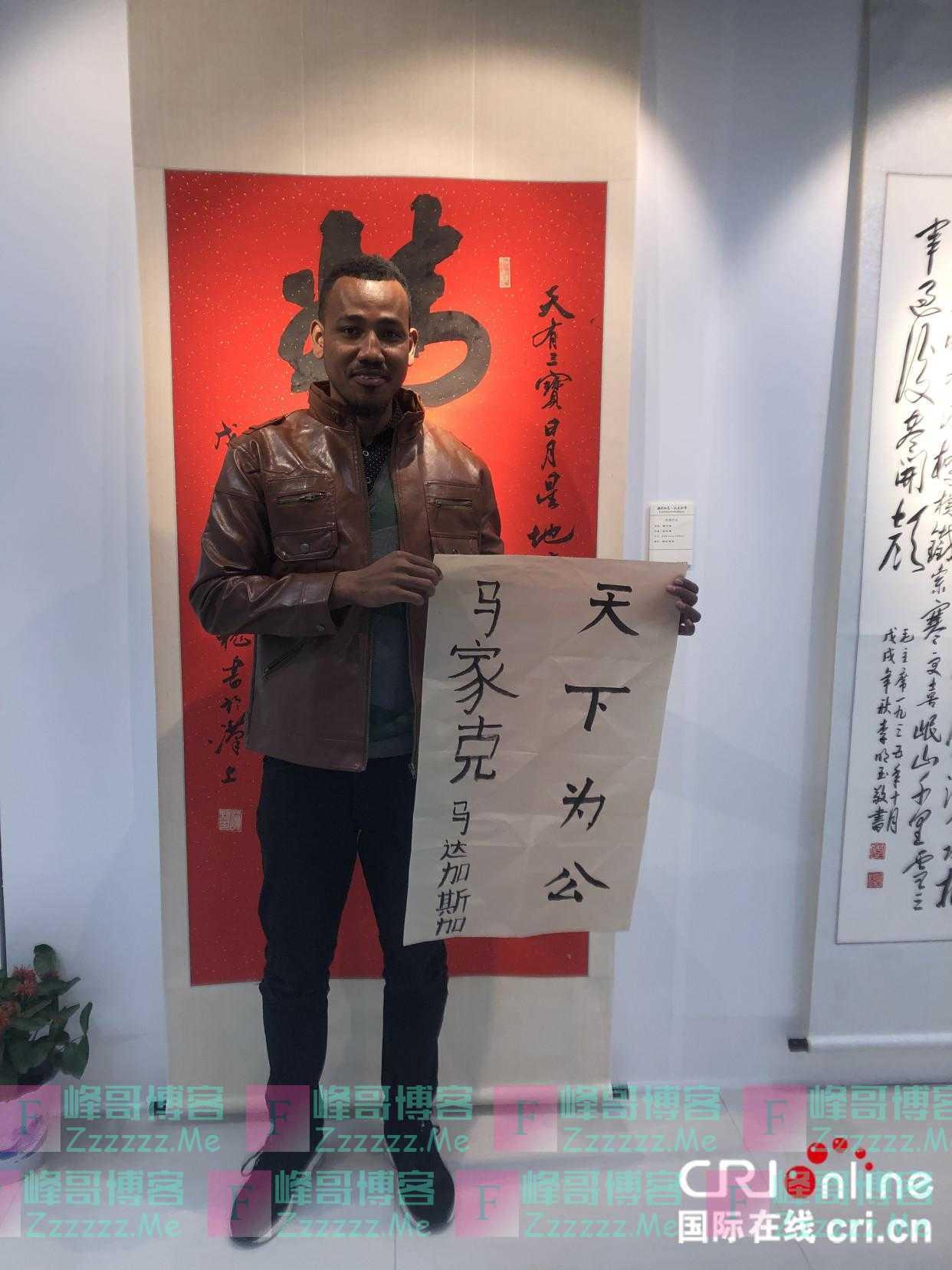 在华留学毕业生:中国的留学生活对我来说是美好的经历