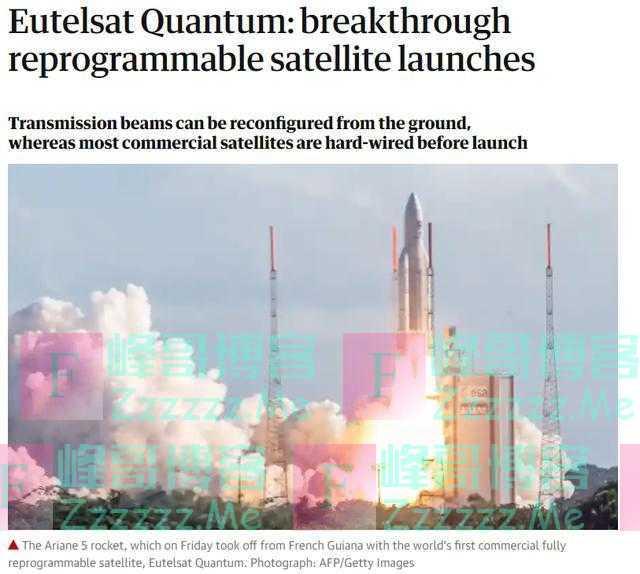 世界首颗可重复编程量子通信卫星发射