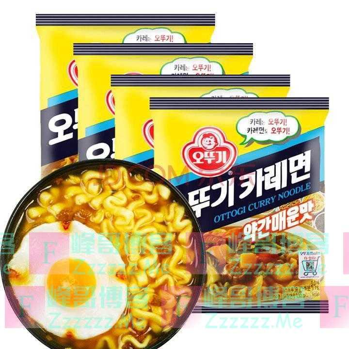 """韩国""""涨价潮""""来了?一个西瓜卖近170元,方便面也涨价了"""