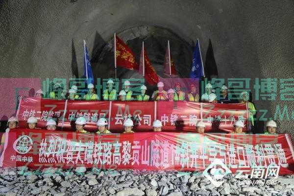 亚洲在建最长铁路斜井施工实现新突破