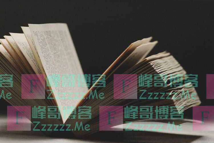 英语教材出现Wu YiFan?当年编审回应20年前就有