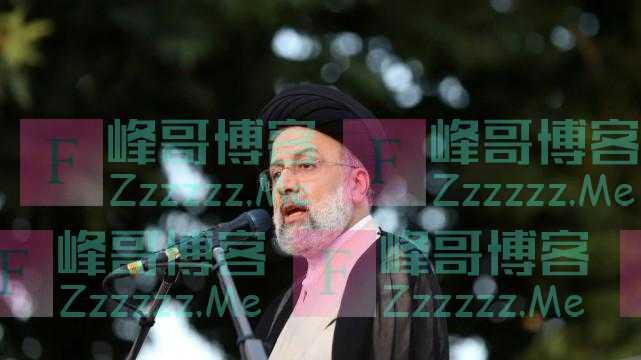 """强硬派?伊朗新总统上任前放话:将解除美国施加的""""残暴""""制裁"""