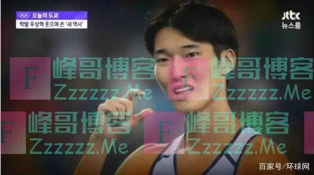 韩国电视台播出运动员5年前旧照,韩国部分网友批评:辱男!