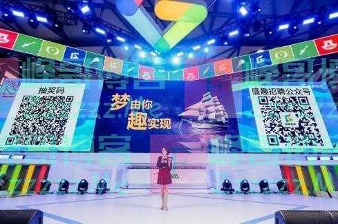 携手腾讯游戏世纪华通旗下盛趣游戏引领2021ChinaJoy文化创意先潮