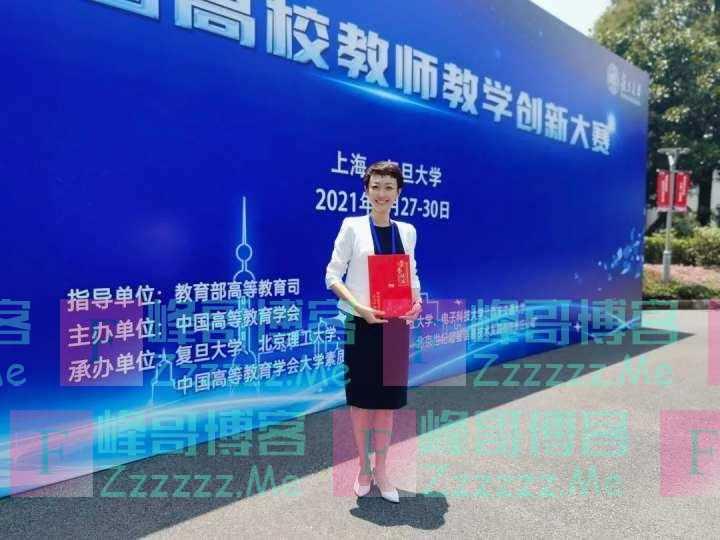 点亮声音的烛光!浙江传媒学院播音女神老师再次拿下全国一等奖