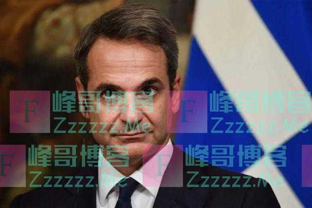 希腊总理道歉