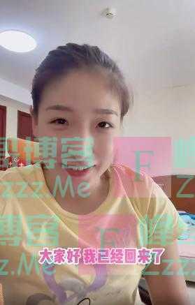 「乒乓球」刘诗雯视频报平安 展现甜美笑容感谢球迷支持